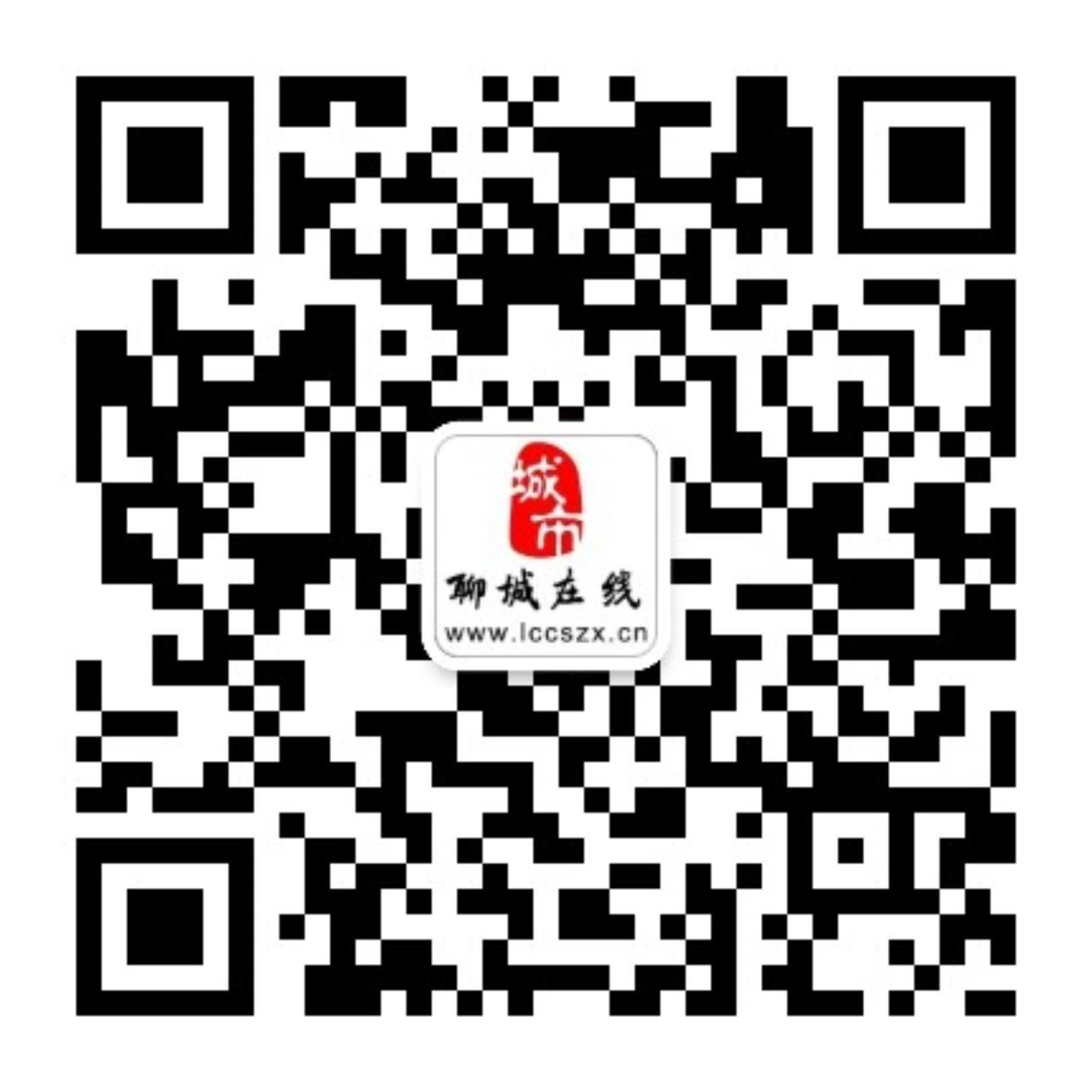 聊城万博体育手机客户端下载官方微信
