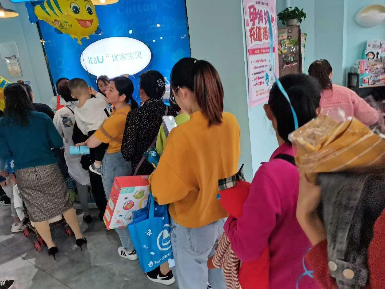 安徽宁国在线承办本地优家周年庆活动
