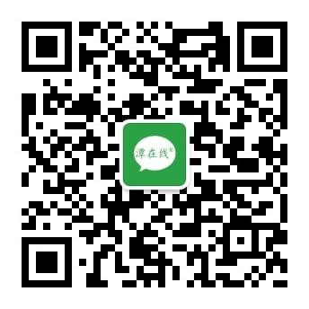 潭万博manbetx下载地址官方微信