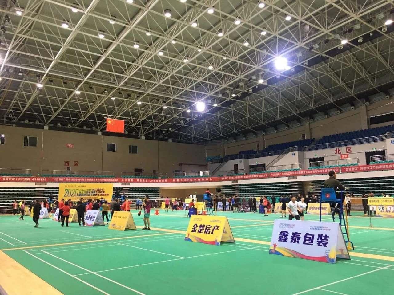 枝江热线举办2020年枝江市羽毛球俱乐部...