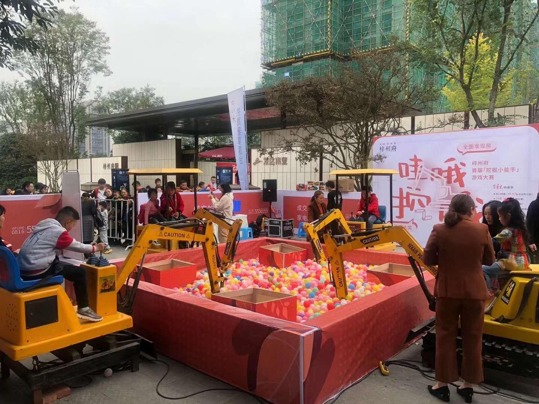 四川省三台在线首届挖挖机大赛成功举办!