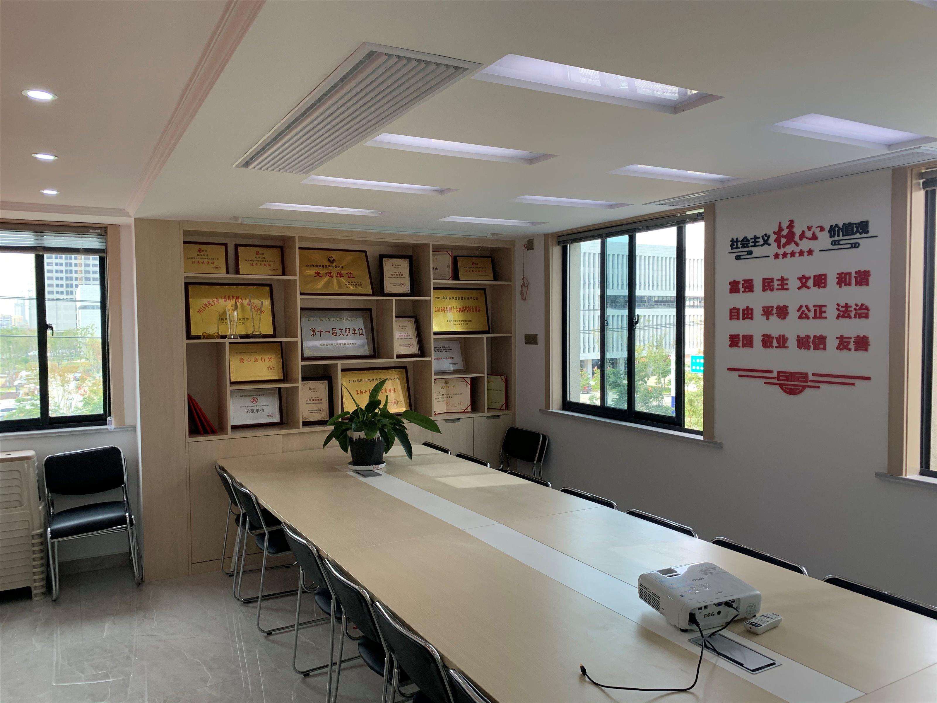安徽省临泉在线办公环境展示