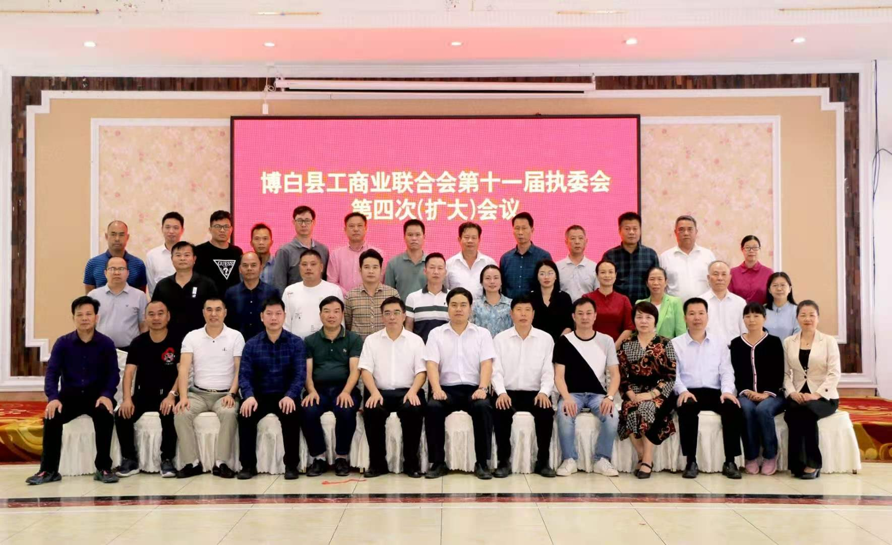广西博白飞扬在线大茧内:博白县工商业联合会第十...