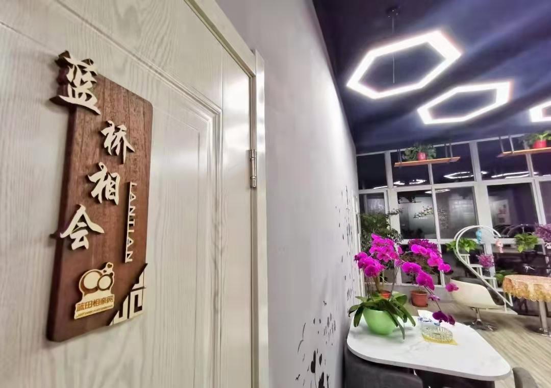 陕西蓝田在线婚庆事业部办公环境