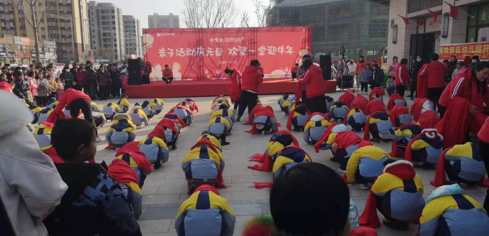 安徽砀山在线直播新区毛幼园亲子活动庆元旦...