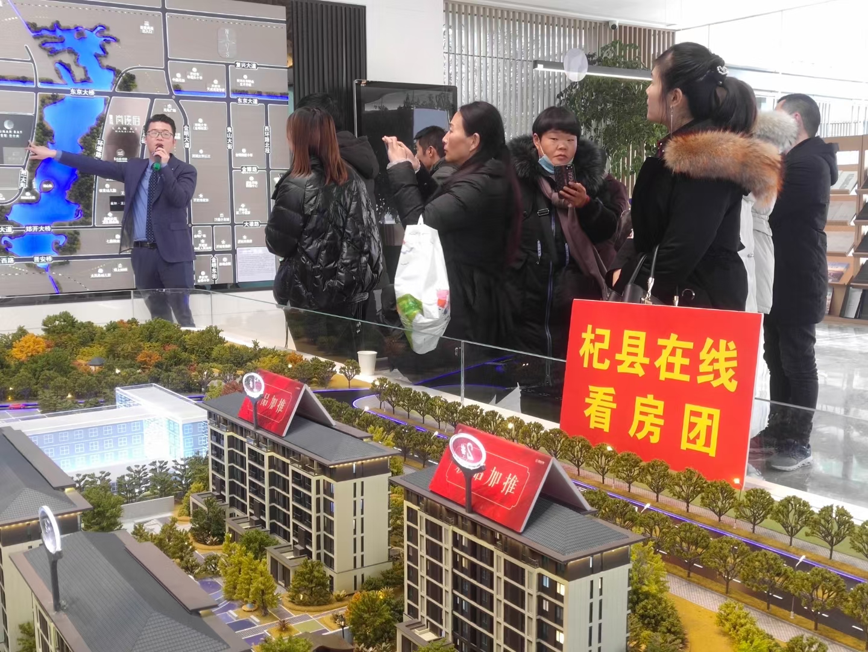 恭喜河南省杞县在线看房团活动成功举办!