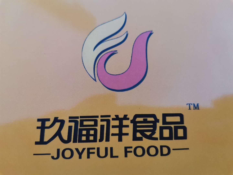 保定玖福食品有限公司