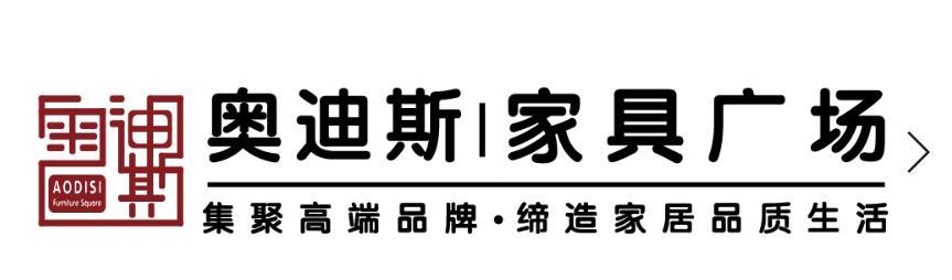 奧迪斯家具廣場(仁懷市圣泰辦公家具銷售部)