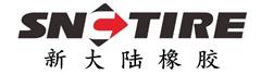 新大陆橡胶科技股份有限公司