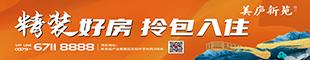 河南创势房地产营销策划有限公司