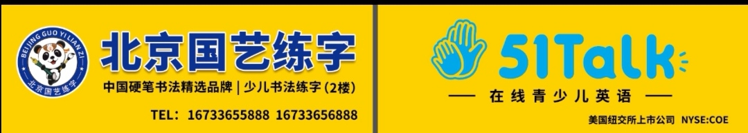 沂水京邦庆源教育科技有限公司