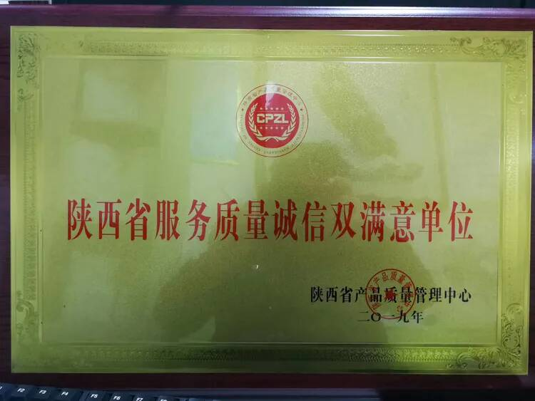 西安汇明文化艺术培训学校