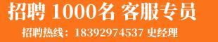 陕西铺铺旺网络科技有限公司