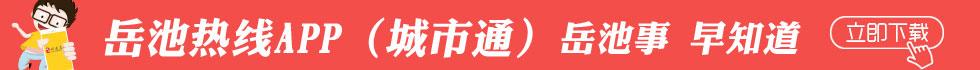http://p20.pccoo.cn/vote/20200424/2020042415065860731590_980_70.jpg
