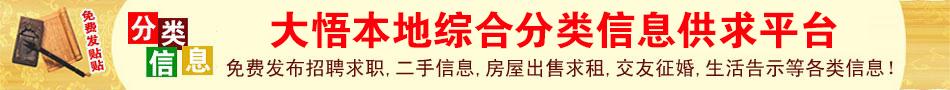 http://p20.pccoo.cn/vote/20201108/2020110813464049217864_950_90.jpg