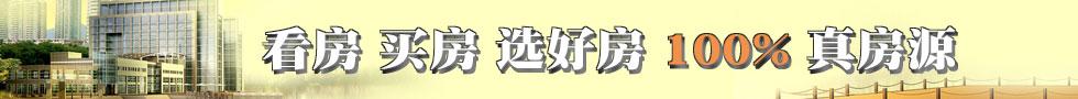 http://p20.pccoo.cn/vote/20201120/2020112016454281422431_980_90.jpg